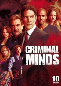 Shows To Watch: Criminal Minds