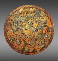 Philadelphia Museum to Return 16th-Century Shield to Czech Republic.