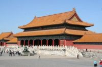 The Imperial Palace, China