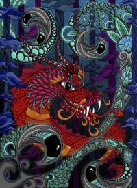 Vine dragon
