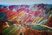 DANXIA LANDFORMS IN CHINA