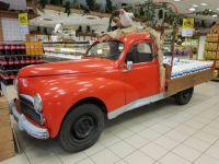 Turkish Supermarket