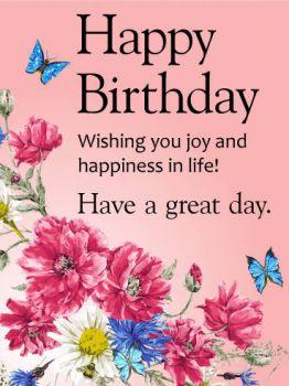 Happy Birthday Dear Iris!