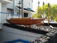 Canoe display on the Island of Maui II