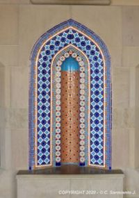 SULTANAT OF OMAN – Muscat – Sultan Qaboos Grand Mosque – Decoration