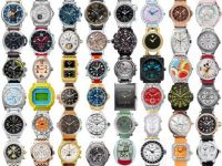 watch-wall-paper