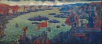 Ready for the Campaign by Nicholas Roerich