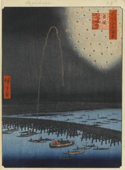 by Hiroshige  ~  Fireworks at Ry-goku  ~  (Happy New Year)