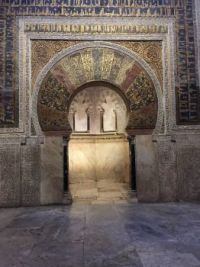 Sultan's Door, Meaquita Cathedral, Cordoba, Spain