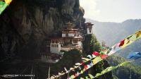 BHUTAN (Kingdom of) – Paro – Paro Taktsang (Tiger's Nest)