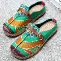 Colorful Slip Ons
