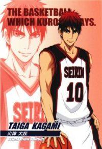 kagami taiga-seirin high school