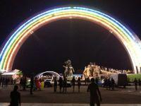 Friendship of Nations Arch near Freedom Square, Kiev, Ukraine