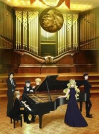 Forest of Piano Anime