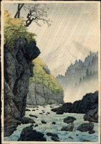 The Foothills of the Mountains Atagoyama