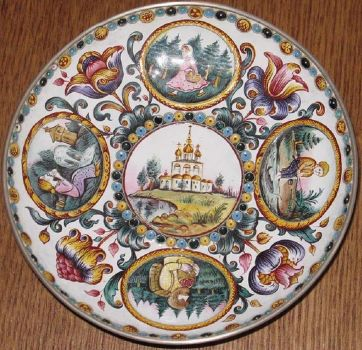 Russian Porcelain Child's Plate