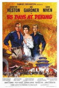 55 DAYS AT PEKING - 1963 POSTER CHARLTON HESTON, AVA GARDNER, DAVID NIVEN