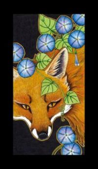 fox with morning glories