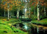 quiet-river