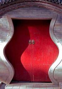 Red door with unusual design