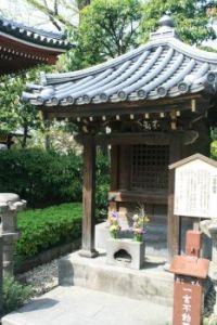 Small Ceremonial Places - Japan