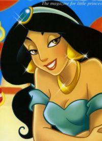 Jasmine 29