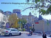 Svat (Safed), entrance to old churches, synagogues, mosques and artist shopping area