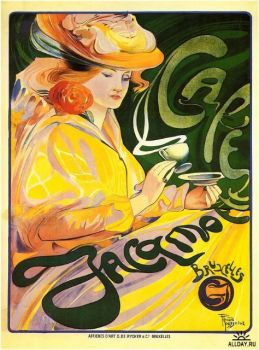 Cafe poster by Fernand Toussaint