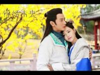 Tuoba Jun and Weiyoung