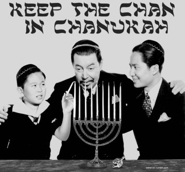 Happy Chanukah! [Let's Keep the