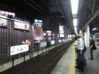 Waiting for the train home, Tokyo