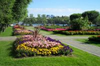 Saskatchewan Legislature Gardens