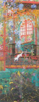Fang Xiang