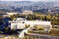 Israel From The Air. Jerusalem. The Supreme Court building in the foreground, behind it the Israeli parliament...