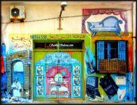 Furniture store, Tunisia