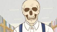 Skull-Face Bookseller Honda