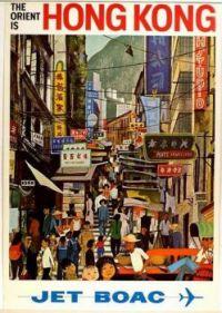 Vintage: Hong kong