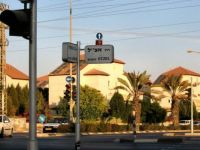 Intersection - Beer Sheva