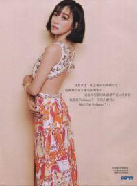 Tiffany ELLE HK December.2018 [GGPM]