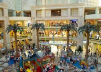 A World-Famous Shopping Mall