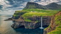 Gasadalur village Faroe Islands