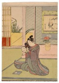 Young Man Playing a Noh Drum, Suzuki Harunobu, Edo period (1615–1868), Japan