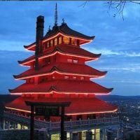 Pagoda at Reading PA