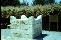 Horned Altar at Beersheva