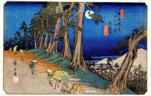Mochizuki: Travellers in the Moonlight