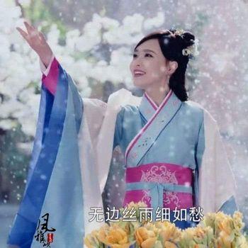 Weiyoung