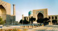 UZBEKISTAN – Samarkand – Registan - Tilya-Kori Madrasah (1646–1660)