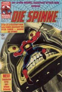 Spinne # 76
