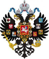 Coat Of Arms_of_Russian_Empire_svg