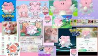 Theme: Summer Blissey   M
